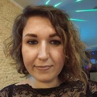 Личная фотография Эльмиры Бельской