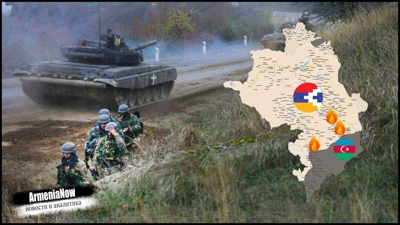 Диверсантов разбили Армия Карабаха зажала врага на участке Шуши Карин Так