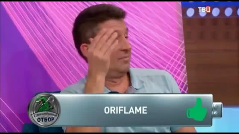 Программа Естественный отбор на ТВЦ помада Орифлэйм победитель