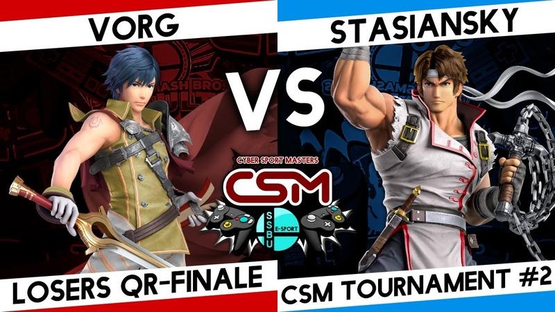 SSBU CSM tournament losers quarter finale Vorg Хром vs stasiansky Рихтер