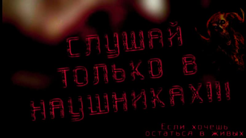 Тварь История.mp4