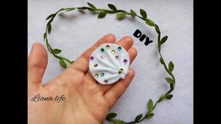 Как сделать ракушку из фетра/заколка-повязка/DIY How to make a seashell - hairpin bandage