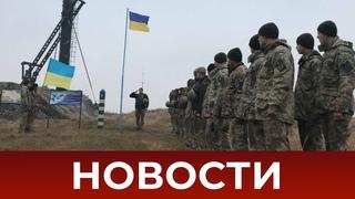 Срочное Сообщение от Разведки: Спецназ ВСУ у Границ Крыма…