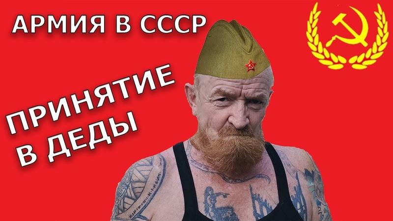Болталка от Сереги🗽русские в США 🗽о дедовщине в СССР 🤔