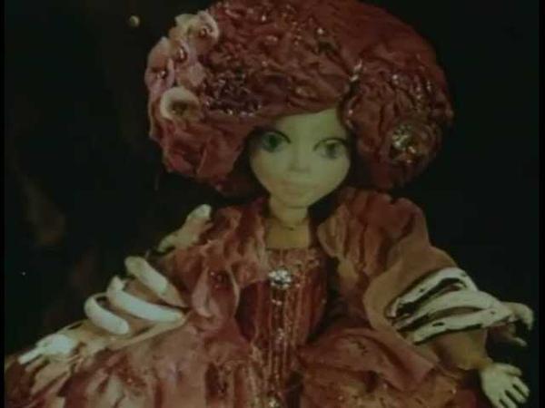 Баллада о кукле Разлученные