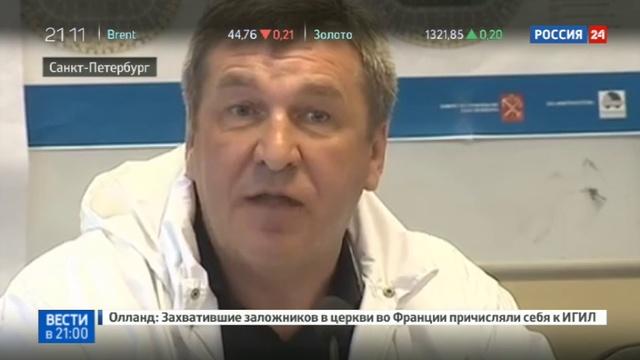 Новости на Россия 24 • Генподрядчик стадиона в Санкт-Петербурге приостановил строительство