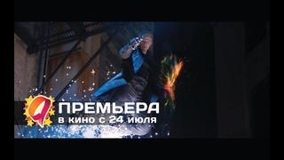Восхождение Юпитер (2014) HD трейлер   премьера 24 июля