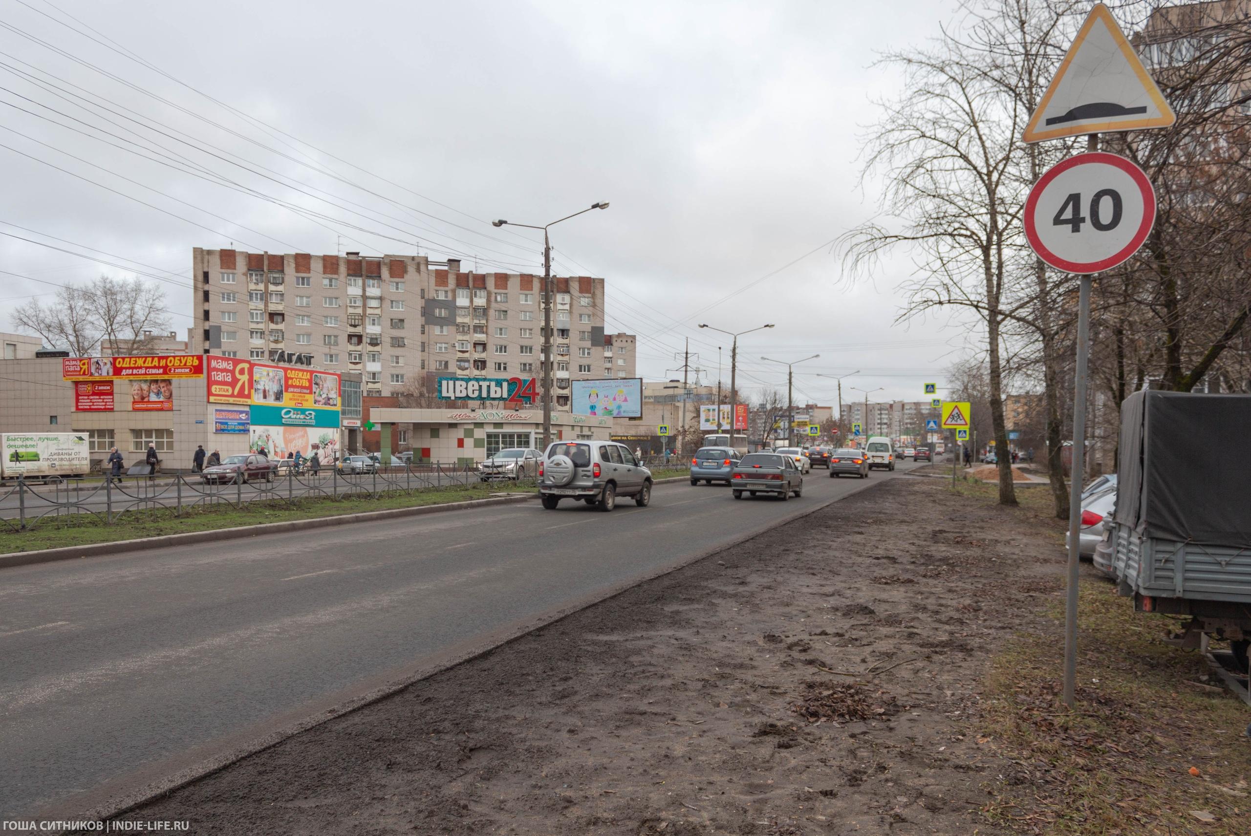 Типичный Российский вид города