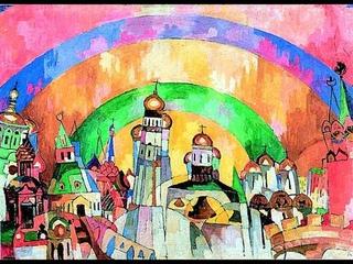 Художник солнца – Аристарх Лентулов. Центрнаучфильм, 1983 г.