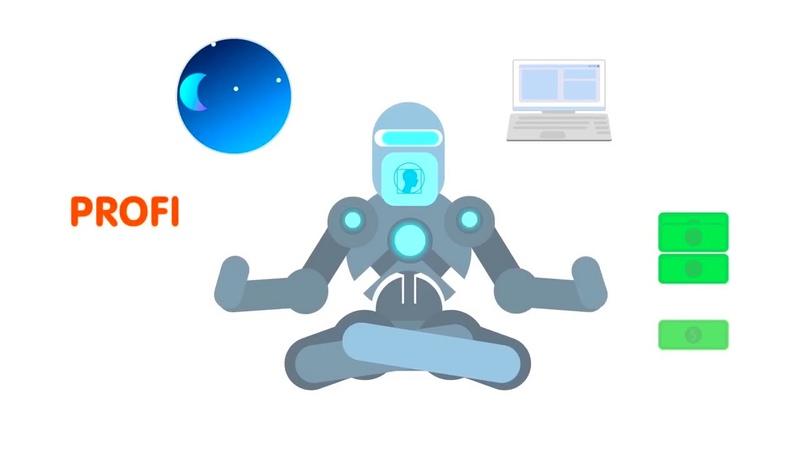 Da Основы и принципы работы риск менеджмент выгоды роботизированной системы