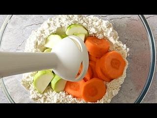 Mixer 1 carotte et 1 courgette avec la farine pour un résultat incroyable! Vous serez heureux !