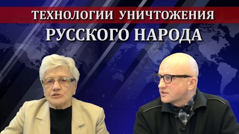 Людмила Фионова и Николай Курьянович   Горячие точки России