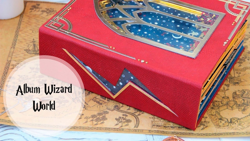 Обзор Альбом Wizard world Overview album Wizard world Photoplay Wizard world