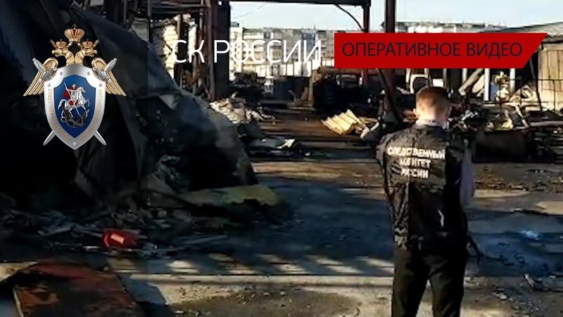 В Новосибирске возбуждено уголовное дело по факту пожара произошедшего на газовой АЗС