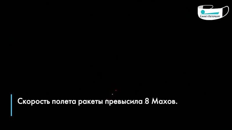 Фрегат Адмирал Горшков произвел испытательный пуск ракеты Циркон