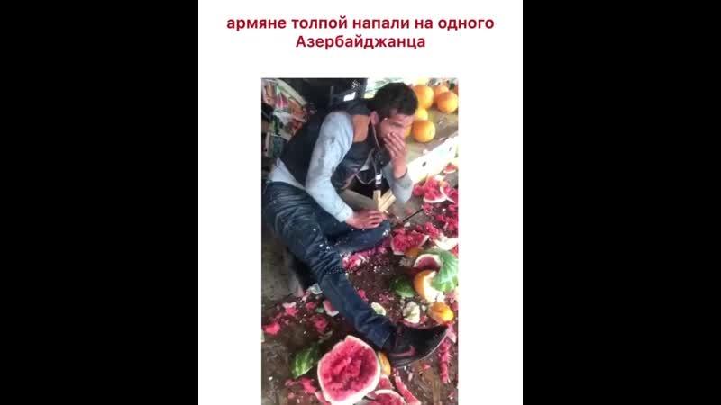 Azerbaycan_onl1ne_20200724_155305_0.mp4