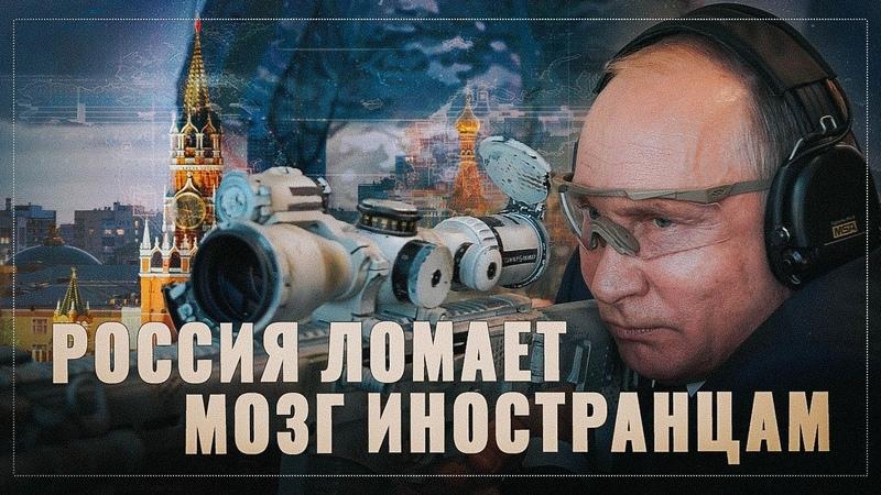 Очень загадочная страна Образ России ломает мозг любому иностранцу