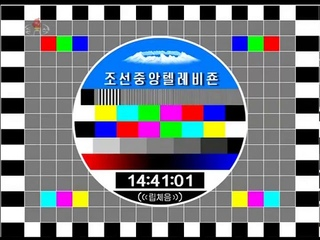 KCTV new testcard opening (December 4, 2017)