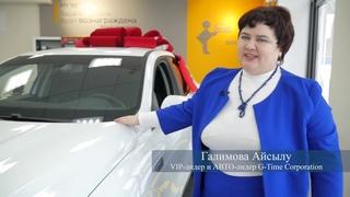 G-TIME CORPORATION | АВТО БОНУС ПАРТНЕРУ ИЗ КАЗАНИ