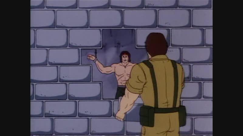 РЭМБО И СИЛА СВОБОДЫ Rambo and the Forces of Freedom 1986 8 СЕРИЯ
