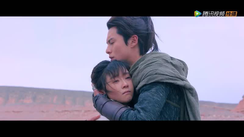 Wang He Di (王鹤棣) Song Yiren (宋伊人) – No Complaint (不怨) [Ever Night 2 OST]