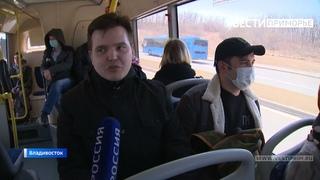 Пассажиры автобусов во Владивостоке теперь могут познакомиться с игрой го