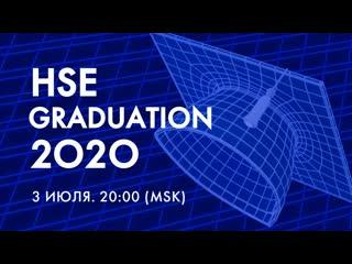 HSE GRADUATION 2020