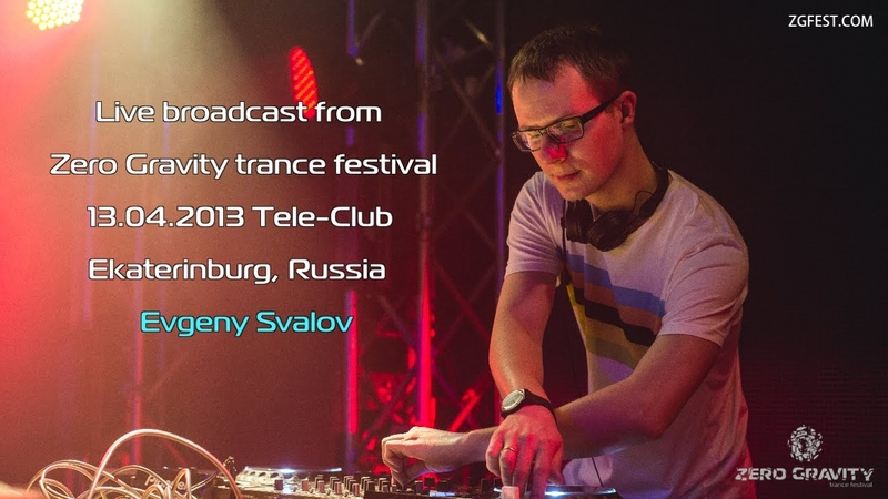 Zero Gravity 2013 Live broadcast Evgeny Svalov 4Mal