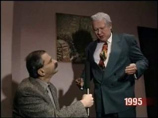 Городок - Ельцин и японский корреспондент - Из вып. 29 Жизнь Замечательных Людей нашего Городка