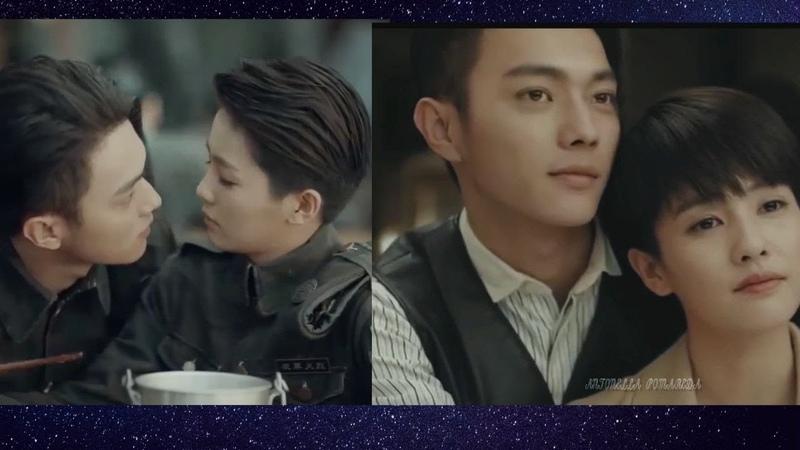 💕Arsenal Military Academy 2019 💕 Lie Huo Jun Xiao💕Yan Zhen💗 Xie Xiang💕Love History💕Part 2 Final