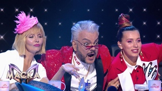Носорог гениально спел песню Фадеева и шокировал Киркорова финалом номера