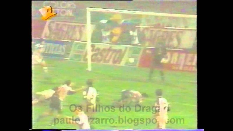 Época 95 96 Campeonato Nacional Guimarães 0 2