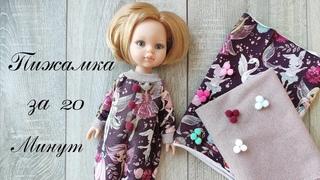 ,, Пижама для куколки Паола Рейна ?Да без проблем,,