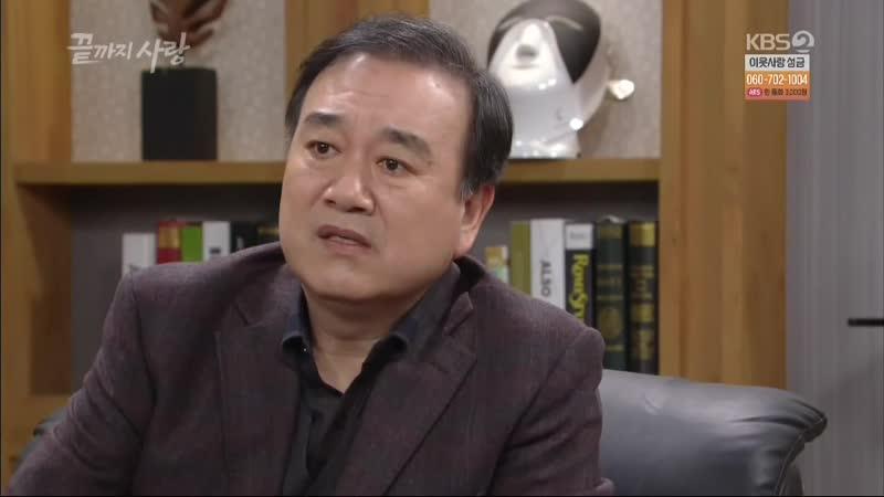 KBS2TV 저녁일일드라마 끝까지 사랑 93회 금 2018 12 14