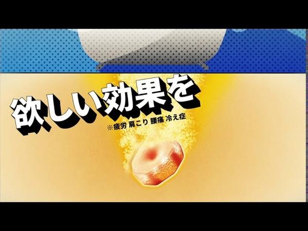 花王 バブ メディキュア  ヒプマイバブコラボ スペシャルムービ シ 12
