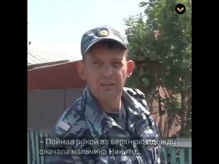 В Омской области мужчина спас двух мальчишек, упавших в колодец