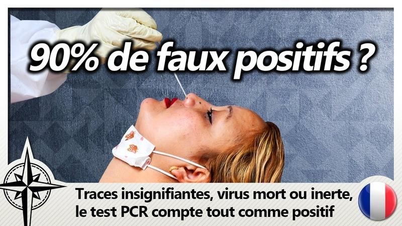 90 des tests PCR pratiqués aux États-Unis pourraient être des faux positifs