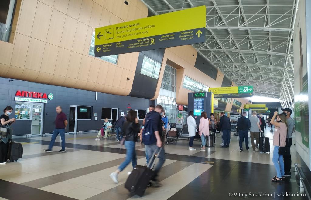 Аэропорт Казань внутри