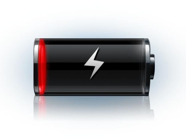 батарейка любви картинка только