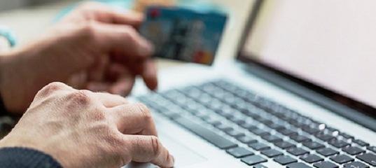 Микрокредиты тюмень сельхозбанк взять потребительский кредит