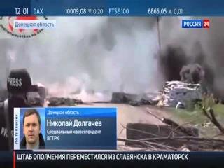 Ополченцы с боем прорвались из окруженного Славянска в Краматорск