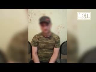 Осудили дистанционного мошенника Тиманова Алексея. Место происшествия