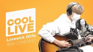 210325 ONEWE - Lovesick Girls (оригинал BLACKPINK) @ DAY6 Kiss The Radio