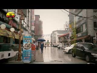 · Show · 200930 · OH MY GIRL (Binnie & Seunghee) · SBS Chuseok special The time for loving Ramen ·