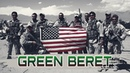 U S ARMY SPECIAL FORCES GREEN BERET 2019
