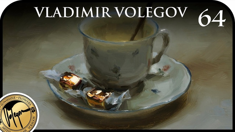 How I paint porcelain coffee cup and shiny candy wrapper Art by Vladimir Volegov