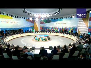 Пленарное заседание саммита Россия-Африка