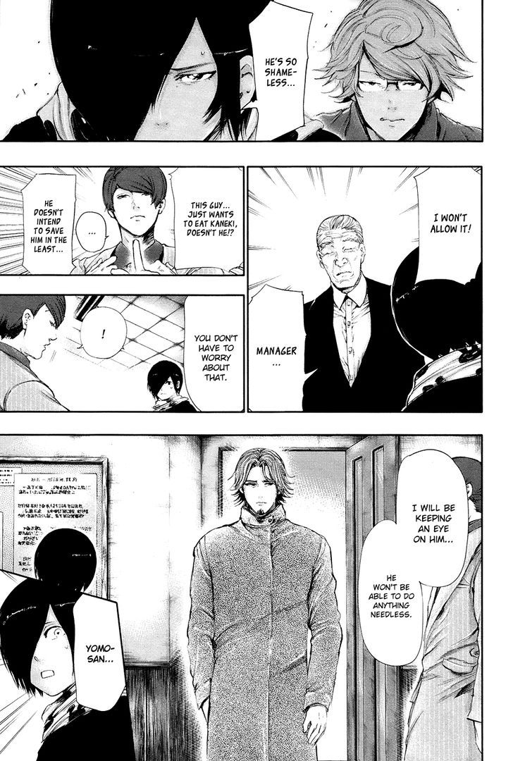 Tokyo Ghoul, Vol.7 Chapter 59 Closed, image #13