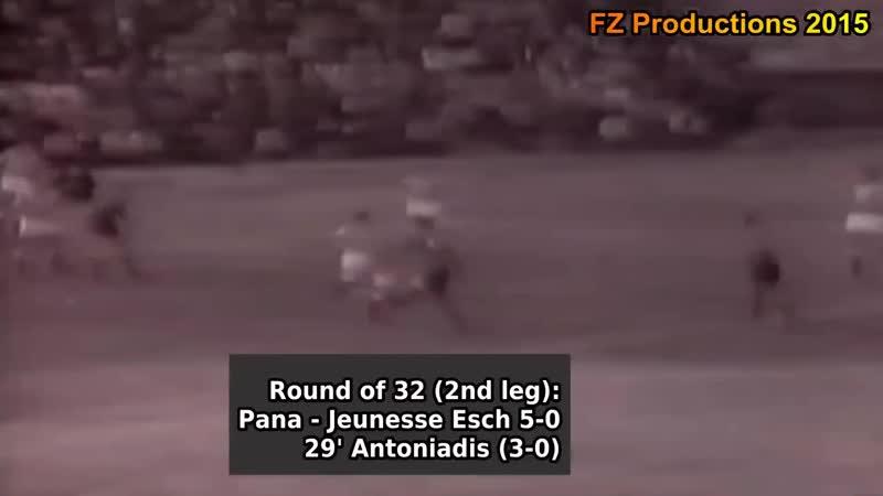 Панатинаикос Женнес Ответный матч 1 16 финала КЕЧ 1970 1971