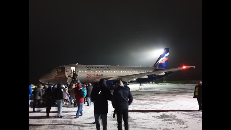 Аэропорт Туношна взлёт✈ Аэрофлот рейс Ярославль Москва